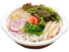 セブン-イレブン 蒸し鶏と野菜のフォー