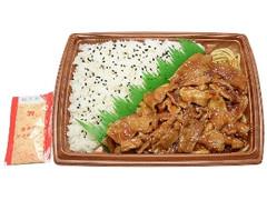 セブン-イレブン お肉たっぷり!豚焼肉弁当 唐辛子マヨネーズ