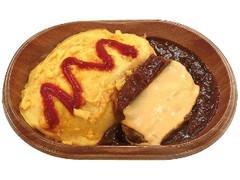 セブン-イレブン オムライス&チーズハンバーグ