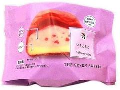 セブン-イレブン いちごもこ佐賀県産さがほのか使用