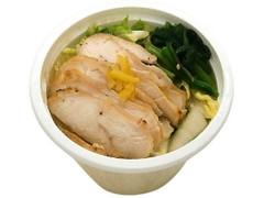 セブン-イレブン 柚子香る!鶏肉と野菜スープ ビーフン入り
