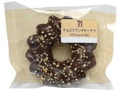 セブン-イレブン チョコクランチドーナツ