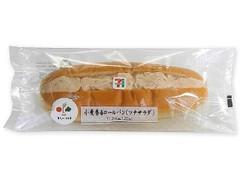 セブン-イレブン 小麦香るロールパン ツナサラダ