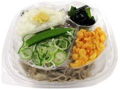 セブン-イレブン 静岡限定!のりおろし蕎麦