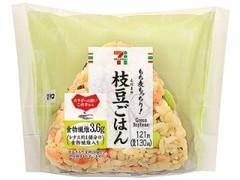 セブン-イレブン もち麦もっちり!枝豆ごはんおむすび