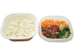 セブン-イレブン 1/2日分の野菜!7種野菜の特製ビビンバ