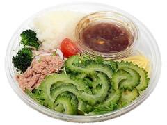 セブン-イレブン 1/2日分野菜冷たいパスタゴーヤとツナ大根