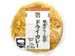 セブン-イレブン 銀座デリー監修ドライカレーおむすび