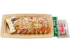 セブン-イレブン 醤油風味のおつまみ焼き油揚げ!