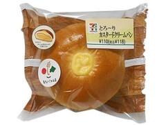 セブン-イレブン とろ~りカスタードクリームパン