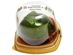 セブン-イレブン 宇治抹茶&抹茶ブリュレケーキ