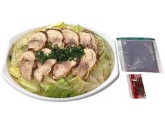 セブン-イレブン 1日に必要とされる野菜1/2が摂れる鶏きゃべ