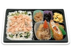 セブン-イレブン 北海道の食を応援!秋鮭ごはん幕の内