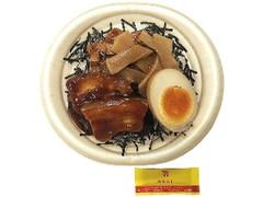 セブン-イレブン チャーシュー丼 煮玉子付き