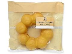セブン-イレブン もちもちリング レモン風味