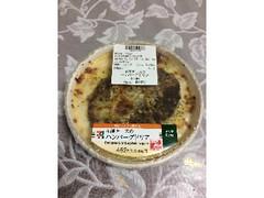 セブン-イレブン 4種チーズのハンバーグドリア 1個