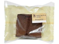 セブン-イレブン チョコシフォンケーキ
