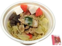 セブン-イレブン 1/2日分の野菜!具だくさん豚汁