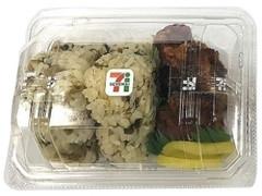 セブン-イレブン 高菜めしセット