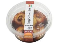 セブン-イレブン 香ばしみたらし焼団子