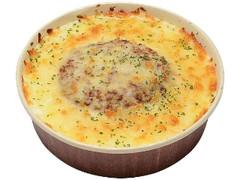 セブン-イレブン たっぷり!4種チーズのハンバーグドリア