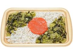 セブン-イレブン 青高菜と明太子の御飯