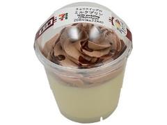 セブン-イレブン チョコホイップのミルクプリン