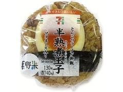セブン-イレブン とんこつラーメン御飯と半熟煮玉子おむすび 長野米