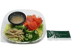 セブン-イレブン オリーブオイル香る!7種野菜のサラダうどん