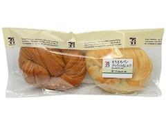 セブン-イレブン もちもちパン(キャラメル&ミルク)