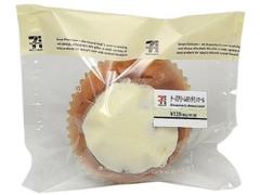 セブン-イレブン チーズクリームのシナモンロール