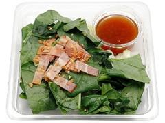 セブン-イレブン ほうれん草のグリーンサラダ