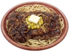 セブン-イレブン 牛肉の和パスタ バター醤油風味