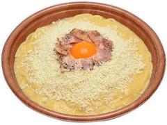 セブン-イレブン 4種チーズと卵のコク!カルボナーラ