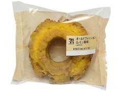 セブン-イレブン オールドファッション レモン風味