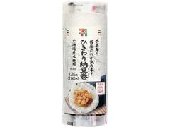 セブン-イレブン 手巻寿司 醤油たれが決め手!ひきわり納豆巻