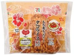 セブン-イレブン 沖縄出店記念!もち麦タコライスおむすび