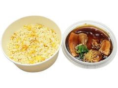 セブン-イレブン 沖縄出店記念!豚角煮チャーハン