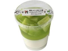 セブン-イレブン 貴味メロンの杏仁豆腐