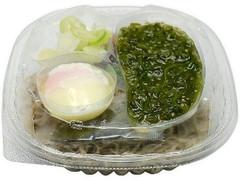 セブン-イレブン めかぶと半熟玉子の冷たいお蕎麦