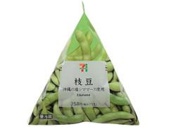 セブン-イレブン 枝豆沖縄の塩シママース使用