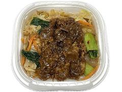セブン-イレブン 1/2日分の野菜!牛焼肉炒め丼