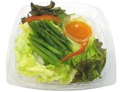 セブン-イレブン 広島県産アスパラのグリーンサラダ