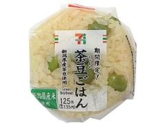 セブン-イレブン 期間限定!新潟県産茶豆のおむすび