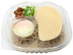 セブン-イレブン 青森県産ななこいもとろろのとろたま蕎麦