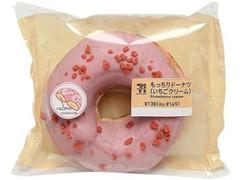 セブン-イレブン もっちりドーナツ(いちごクリーム)