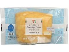 セブン-イレブン もっちりクレープ ダブルレアチーズクリーム
