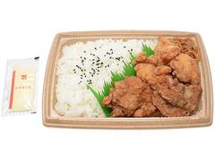 セブン-イレブン 若鶏の二種唐揚げ弁当 旨塩&にんにく醤油