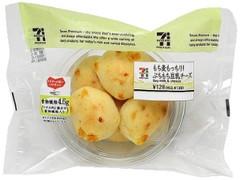 セブン-イレブン もち麦もっちり!ぷちもち豆乳チーズ