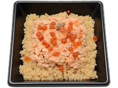セブン-イレブン 鮭といくらのご飯